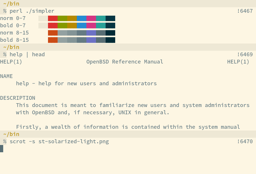 st - simple terminal | suckless org software that sucks less